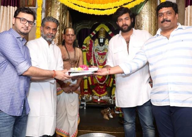 Varun Tej at VT 10 movie launch
