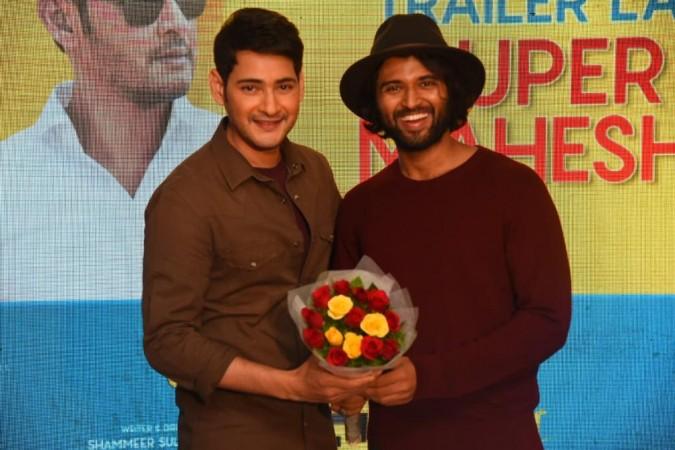 Vijay Devarakonda and Mahesh Babu