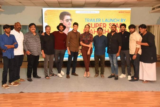Mahesh Babu at Meeku Maathrame Cheptha trailer launch
