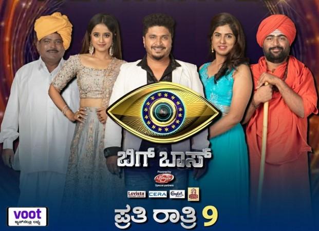 Bigg Boss Kannada 7 - 1st Week Elimination