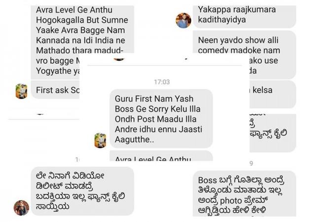 Yash Fans Abuse Sudarshan Rangaprasad