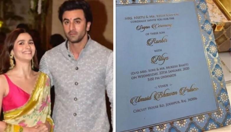 Ranbir Alia wedding invite