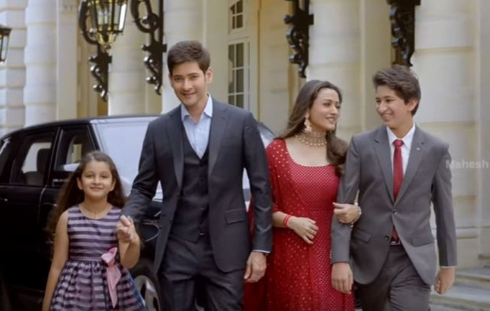 Mahesh Babu family in new TVC ad