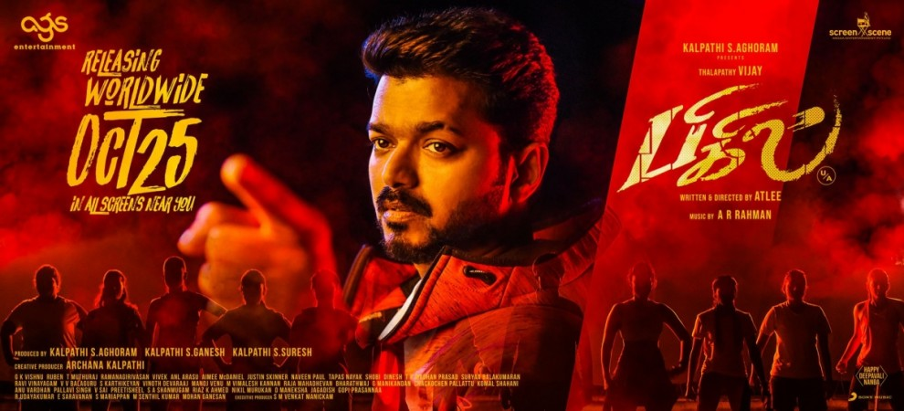 Bigil 1st Day Box Office Collection