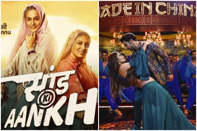 Saand Ki Aankh and Made in China posters