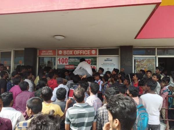 Crowd at a cinema hall screen Yedu Chepala Katha