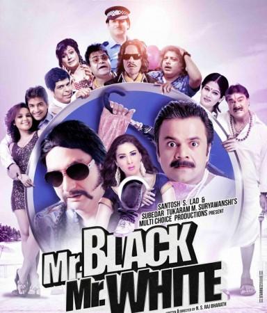 Rajpal Yadav, Mr Black Mr White