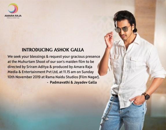 Ashok Galla's debut film launch invitation