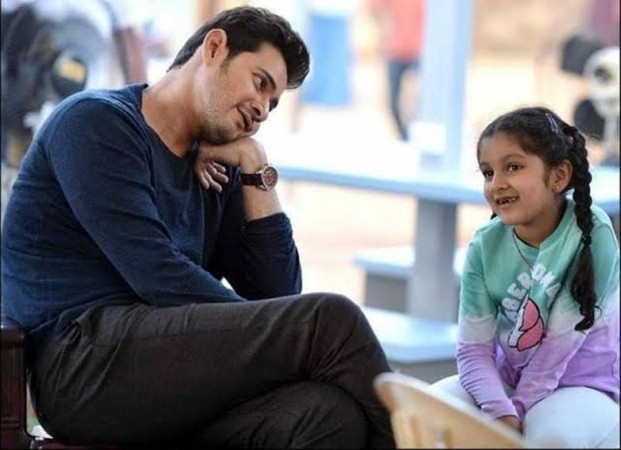 Mahesh Babu with daughter Sitara
