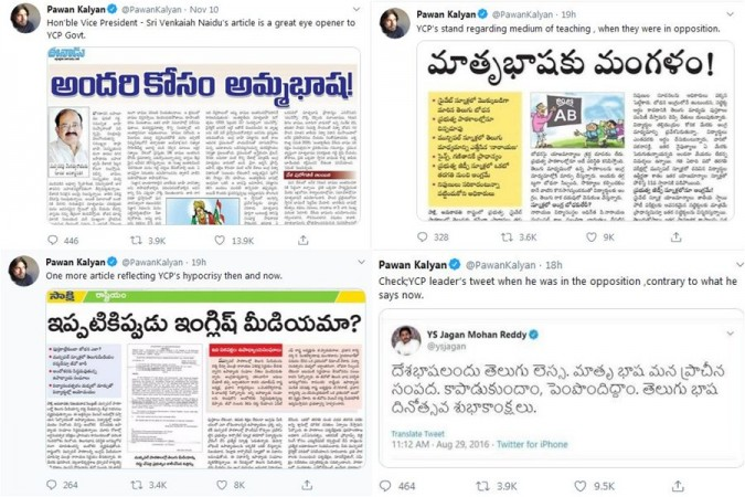Screenshots of Pawan Kalyan's Twitter posts