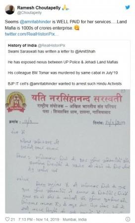 BJP spokesperson gets trolled