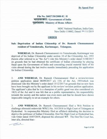 Ramesh Chennamaneni order