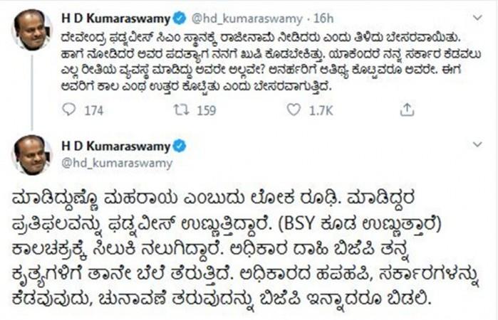 HD Kumaraswamy tweets on Devendra Fadnavis' resignation