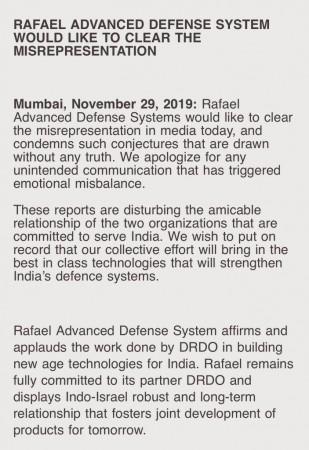 Rafael issues a new statement