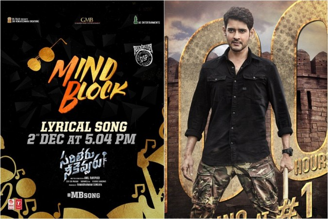 Sarileru Neekevvaru's first song announcement poster and Mahesh Babu's look