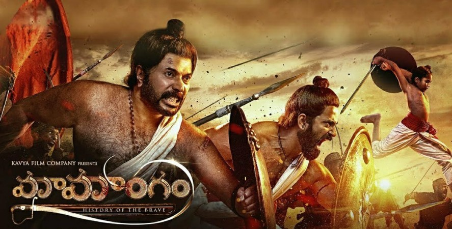 Image result for mamangam