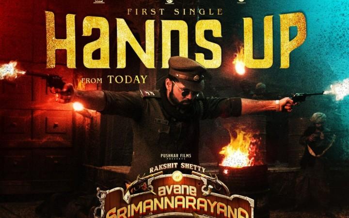 Avane Srimannarayana 1st song