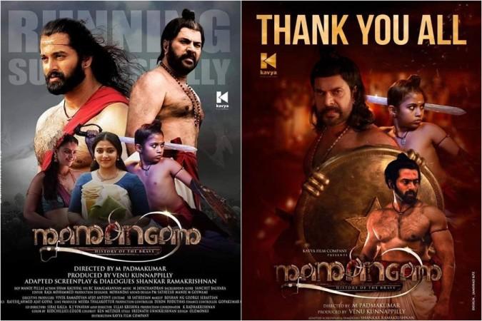 Mamangam posters