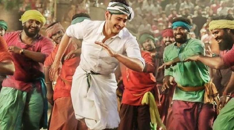 Mahesh Babu's lungi dance in Bharat Ane Nenu
