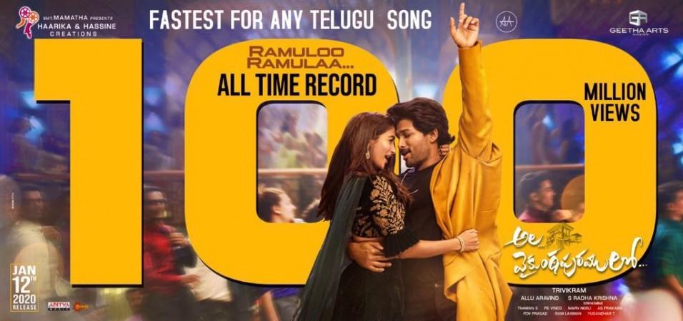 AVPL song Ramuloo Ramulaa crosses 100 million views
