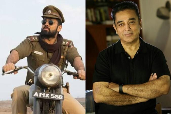 Rakshit Shetty to Direct Kamal Haasan
