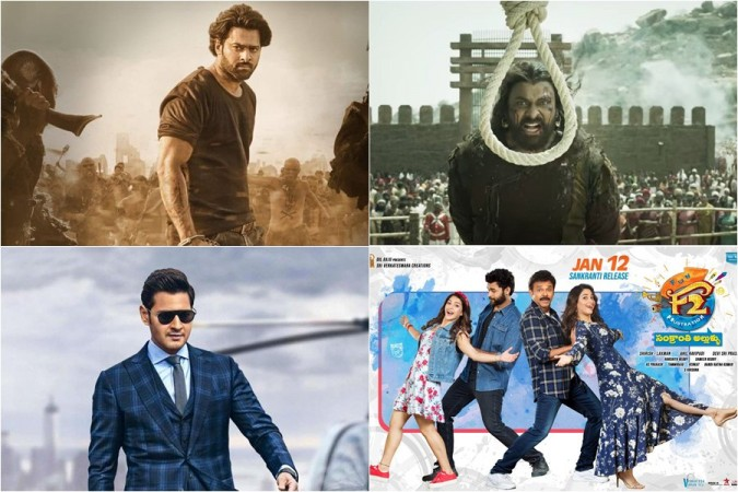 Saaho, Sye Raa Narasimha Reddy, Maharshi, F2 - Fun and Frustration