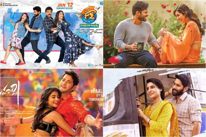 Hit Tollywood movies of 2019