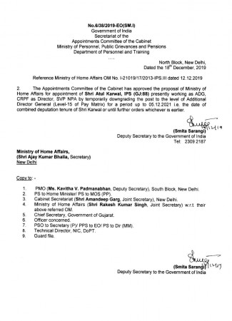 Official appointment letter