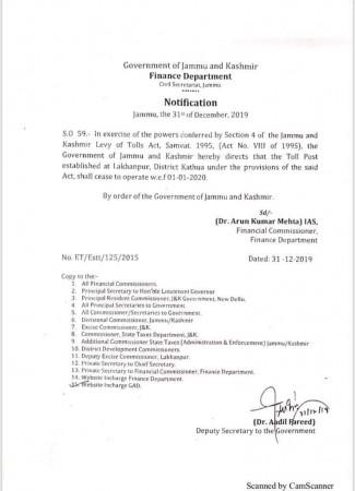 Lakhanpur Toll tax