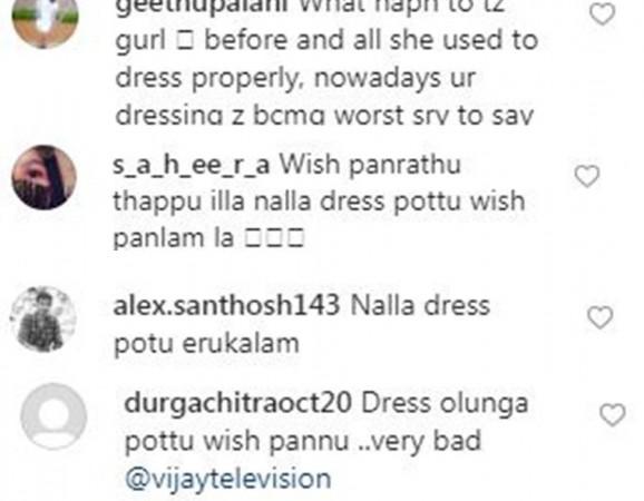 Divyadarshini Slut Shamed