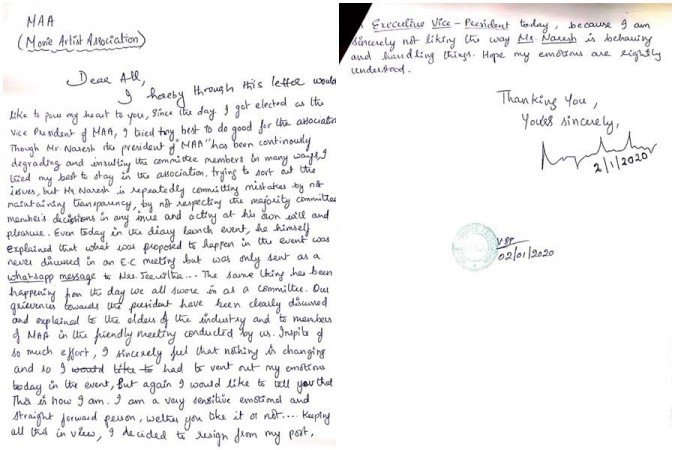 Rajesekhar's resignation to the post of the Vice President of the Movie Artistes Association (MAA).