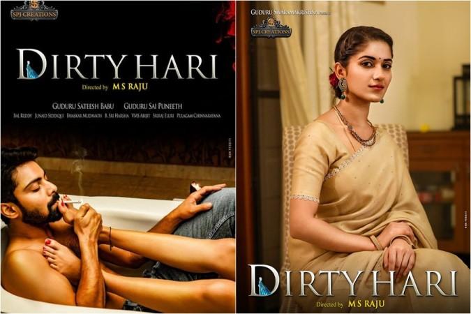 Dirty Hari posters