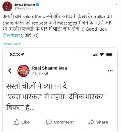 Swara Bhaskar, Raaj Shaandilyaa