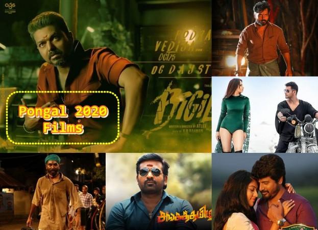 Pongal Movies on TV 2020