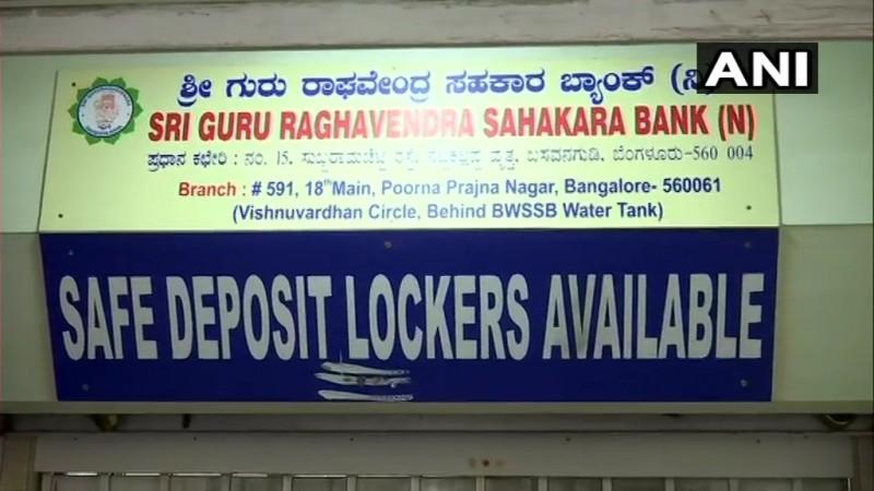 Bengaluru bank