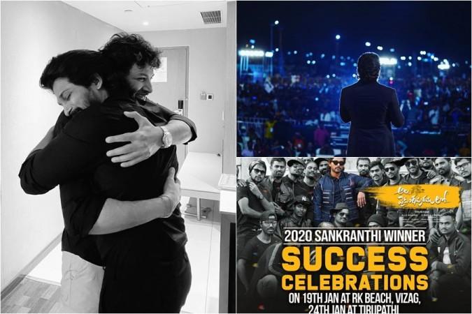 Allu Arjun and Trivikram Srinivas at AVPL success celebration in Vizag