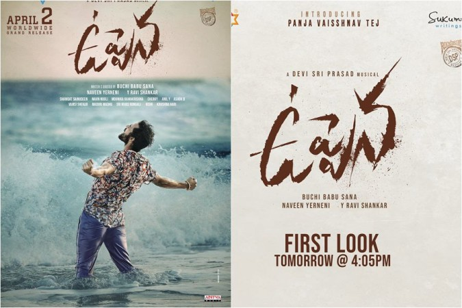 Vaishnav Tej's first look poster from Uppena