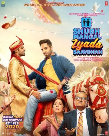 Ayushmann and Jitendra Kumar on the poster of Shubh Mangal Zyada Savdhaan