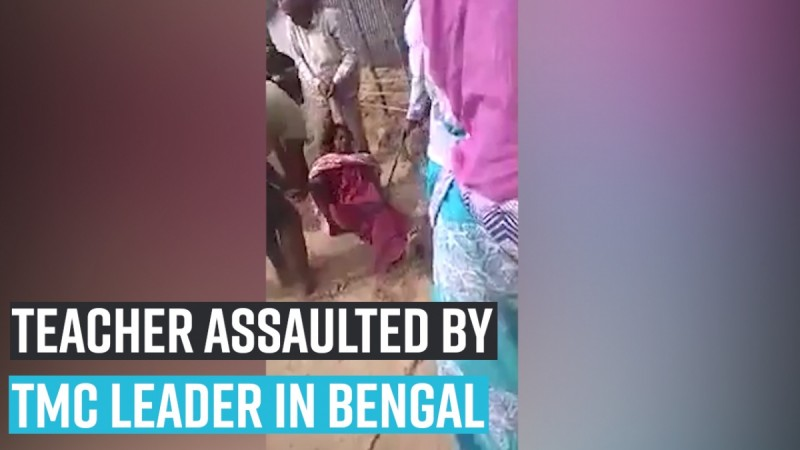 Teacher assaulted by TMC leader in Bengal