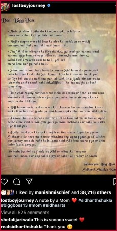 Letter shared by Vikas Gupta