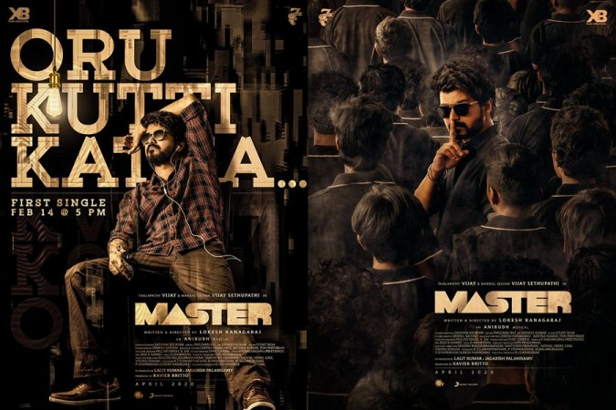 Vijay's First Look Poster