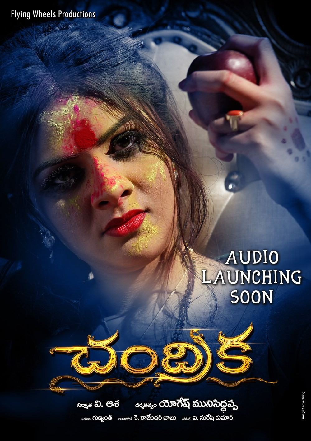 Chandrika Movie Posters,Chandrika,telugu movie Chandrika,Arjun,Kamna Jethmalani,Srimukhi,telugu movie Chandrika poster,Chandrika movie poster,Chandrika movie pics,Chandrika movie images,Chandrika movie stills