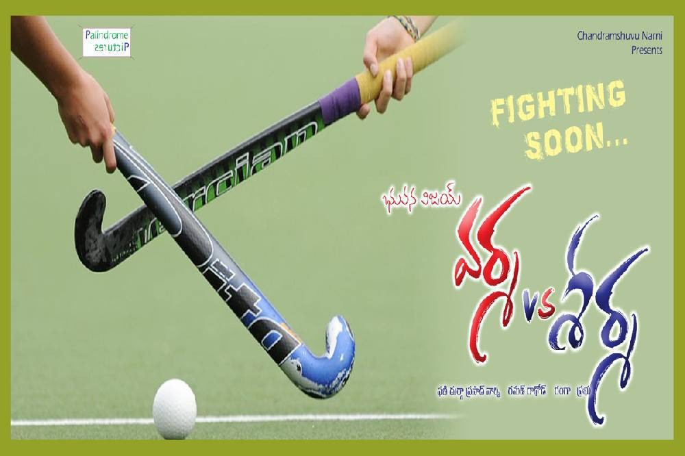 Varma vs Sharma,Varma vs Sharma first look,Varma vs Sharma poster,Telugu movie Varma vs Sharma