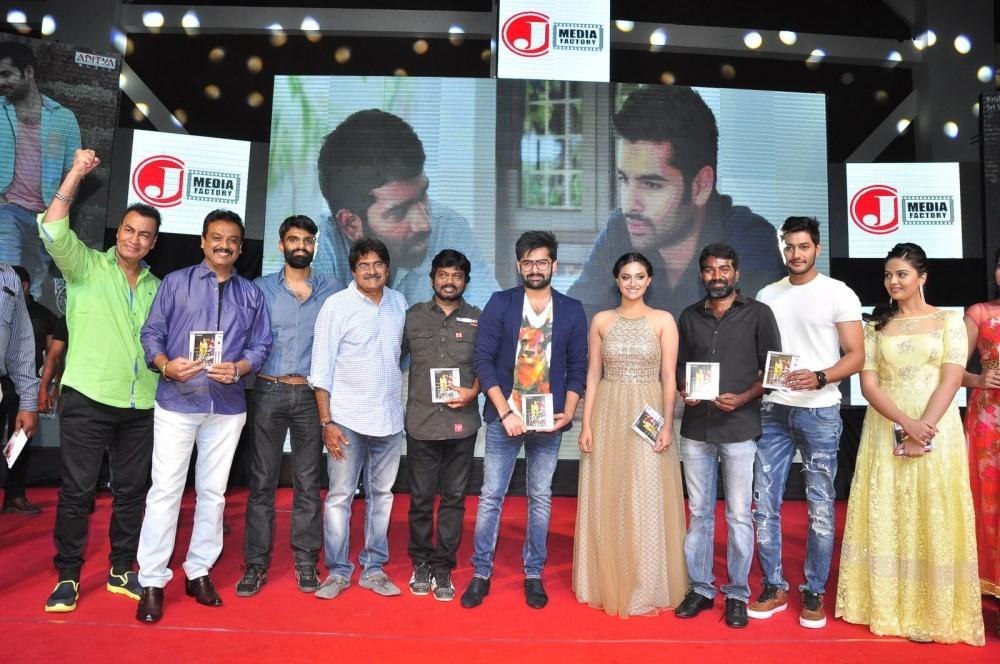 Nenu Sailaja,Nenu Sailaja Audio Launch,Ram,Keerthi Suresh,Sree Mukhi,Tanya Hope,Sravanthi Ravi Kishore,Kishore Tirumala,Sathyaraj,Rohini