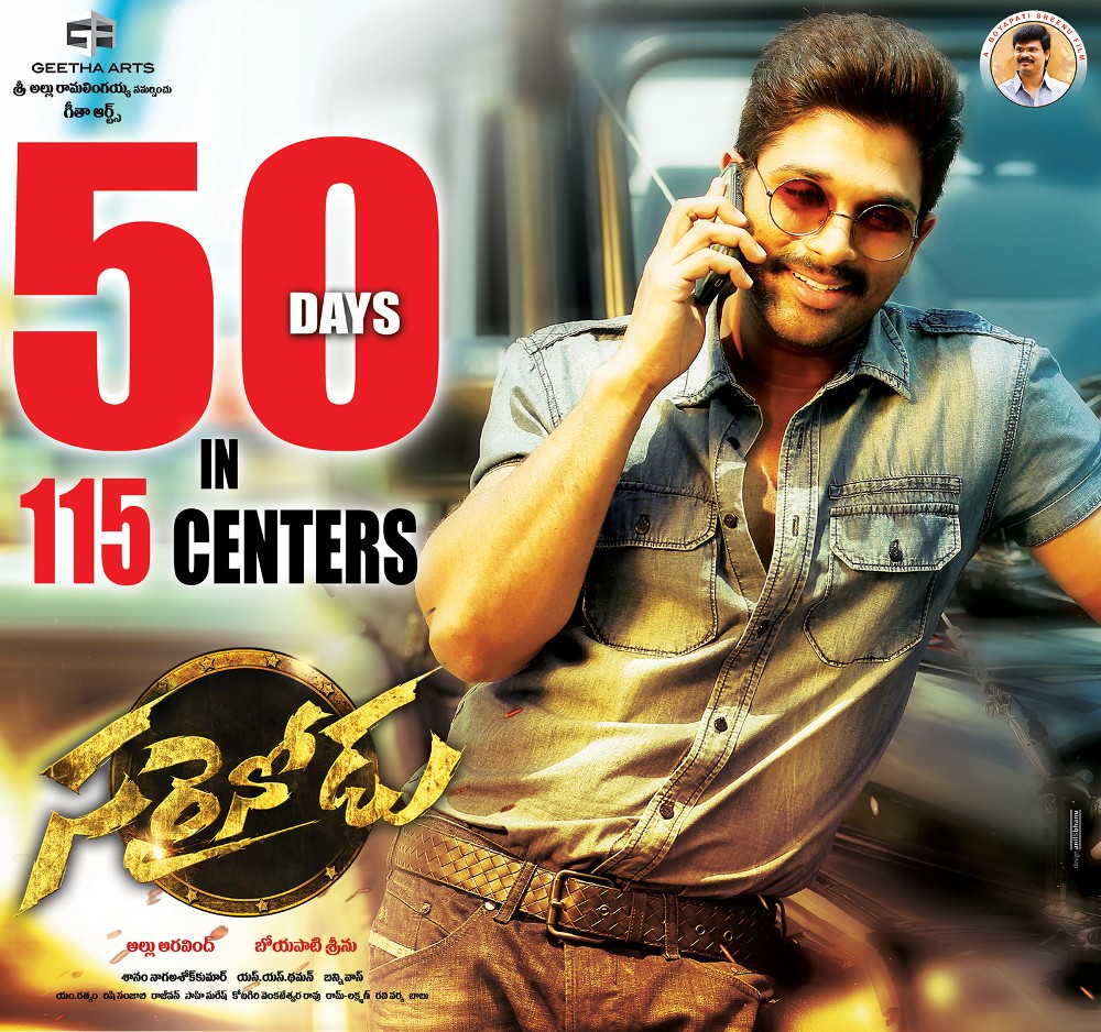 Allu Arjun,Sarrainodu,Sarrainodu 50 days,Sarrainodu box office collection,Sarrainodu collections,Allu Arjun's Sarrainodu,Allu Arjun Sarrainodu,Allu Arjun in Sarrainodu,Sarrainodu 50 days poster