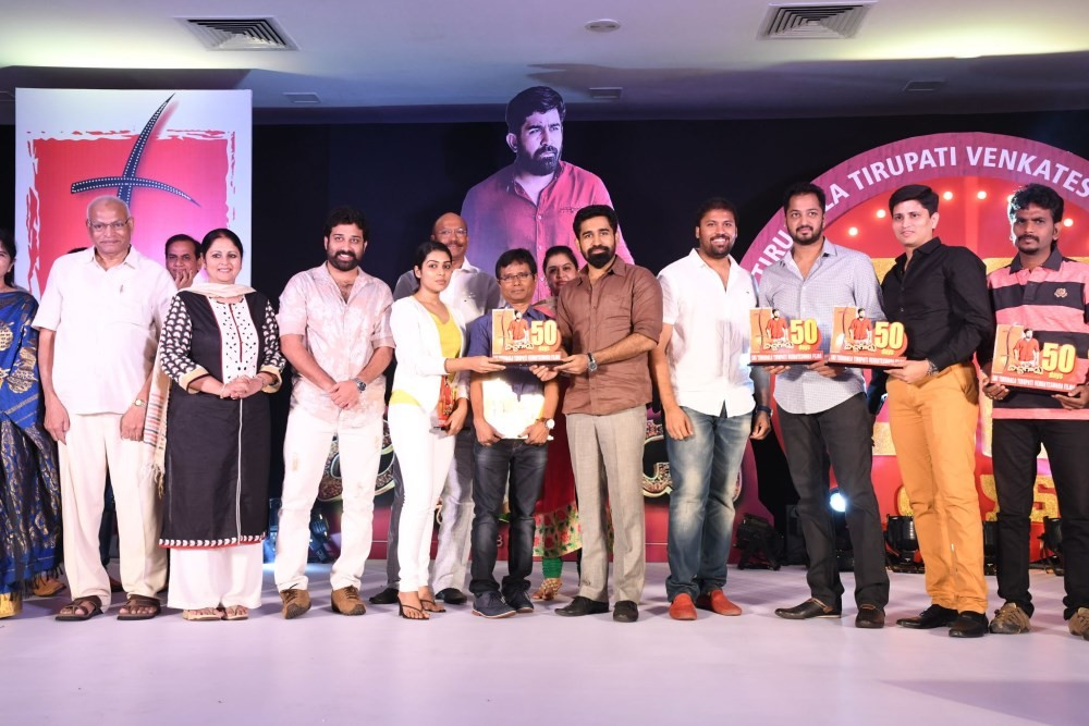 Vijay Antony Satna Titus At Bichagadu 50 Days Function Photos