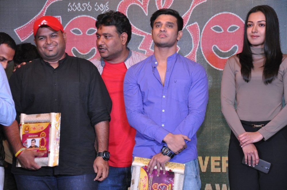 Santosham Awards 2016 Curtain Raiser,Santosham Awards,Santosham Awards Curtain Raiser,Nikhil Siddharth,Catherine Tresa,SS Thaman,Suresh Kondeti,Sivaji Raja,Simha