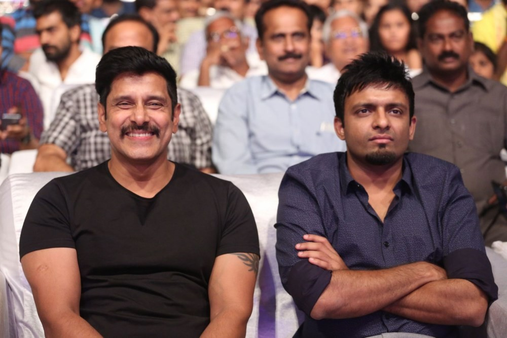 Inkokkadu audio launch,Inkokkadu,Inkokkadu audio,Chiyaan Vikram,Pragya Jaiswal,Anand Shankar,BVSN Prasad,Inkokkadu audio launch pics,Inkokkadu audio launch images,Inkokkadu audio launch photos,Inkokkadu audio launch stills,Inkokkadu audio launch pictures