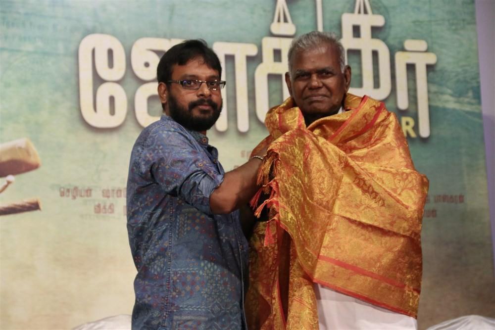 Tamil movie Joker Thanks Giving and Success Meet event held in Chennai. Celebs like Sivakumar, Lingusamy, Nallakannu, Raju Murugan, SR Prabhu, Sean Roldan, Editor Mohan, Ramasamy, Guru Somasundaram and others graced the event.