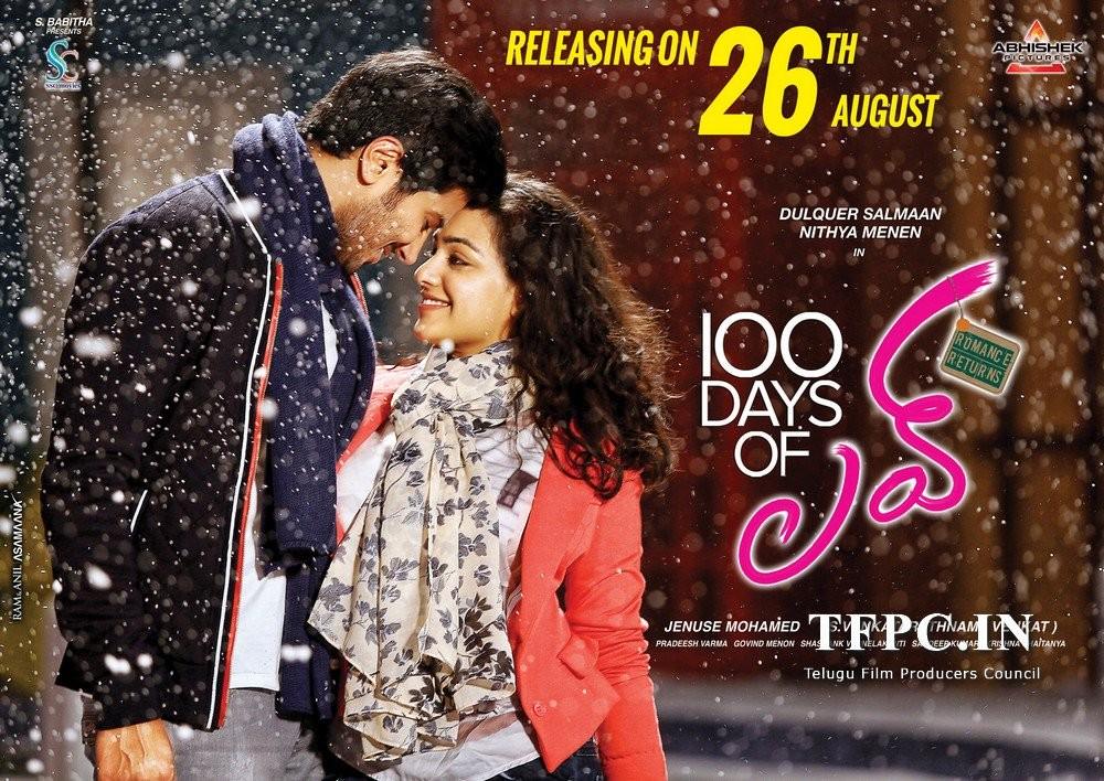 100 Days of Love,100 Days of Love poster,100 Days of Love movie poster,Dulquer Salmaan,Nithya Menen,100 Days of Love stills,100 Days of Love pics,100 Days of Love images,100 Days of Love photos,100 Days of Love pictures